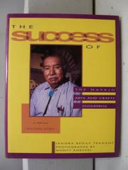 THE SUCCESS OF THE NAVAJO ARTS AND CRAFTS ENTERPRISE by LeNora Begay Trahant