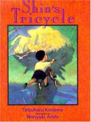 Book Cover for SHIN'S TRICYCLE