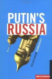 Book Cover for PUTIN'S RUSSIA