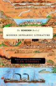 Cover art for THE SCHOCKEN BOOK OF MODERN SEPHARDIC LITERATURE