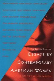 THE BEACON BOOK OF ESSAYS BY CONTEMPORARY AMERICAN WOMEN by Wendy--Ed. Martin