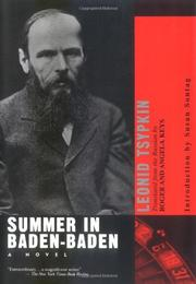 SUMMER IN BADEN-BADEN by Leonid Tsypkin
