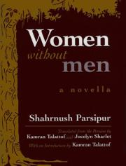 Cover art for WOMEN WITHOUT MEN