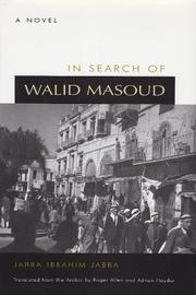IN SEARCH OF WALID MASOUD by Jabra Ibrahim Jabra