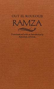 RAMZA by Out el Kouloub