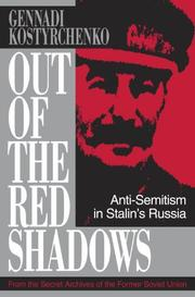 Book Cover for OUT OF THE RED SHADOW
