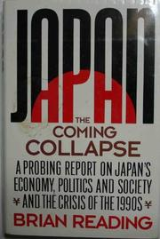 JAPAN by Brian Reading