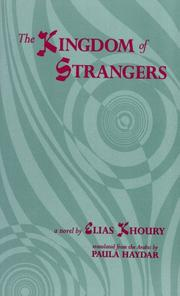 Cover art for THE KINGDOM OF STRANGERS