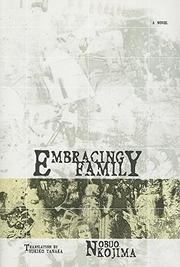 EMBRACING FAMILY by Nobuo Kojima