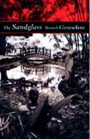 THE SANDGLASS by Romesh Gunesekera