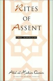 RITES OF ASSENT by Abd al-Hakim Qasim