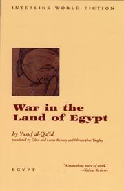 WAR IN THE LAND OF EGYPT by Yusuf al-Qa'id