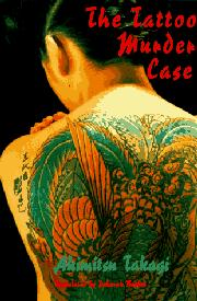 Cover art for THE TATTOO MURDER CASE