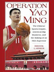 Book Cover for OPERATION YAO MING
