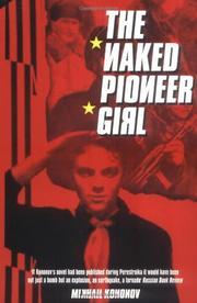THE NAKED PIONEER GIRL by Mikhail Kononov