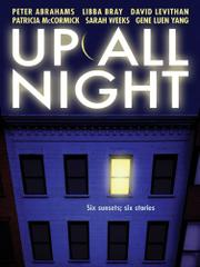 Cover art for UP ALL NIGHT