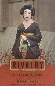 Cover art for RIVALRY