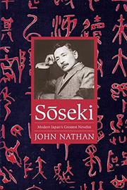 SOSEKI by John Nathan