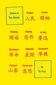 Cover art for CHINA IN TEN WORDS