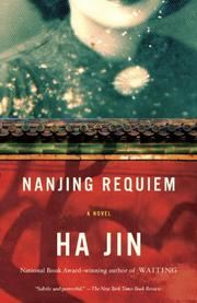Cover art for NANJING REQUIEM