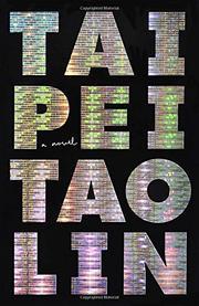 TAIPEI by Tao Lin
