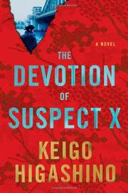 Book Cover for THE DEVOTION OF SUSPECT X