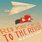 RED KNIT CAP GIRL TO THE RESCUE by Naoko  Stoop