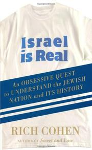 Cover art for ISRAEL IS REAL