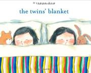 Book Cover for THE TWINS' BLANKET