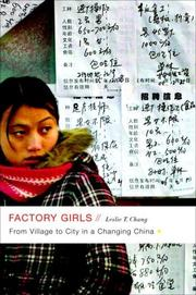 Cover art for FACTORY GIRLS