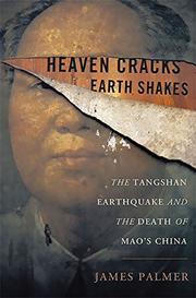 Cover art for HEAVEN CRACKS, EARTH SHAKES