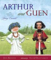 ARTHUR AND GUEN by Jon Koons