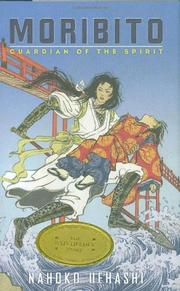 Cover art for MORIBITO