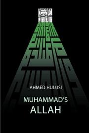 Cover art for MUHAMMAD'S ALLAH