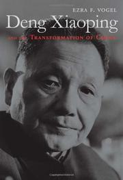 Cover art for DENG XIAOPING AND THE TRANSFORMATION OF CHINA