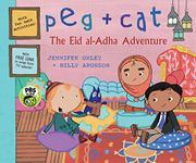 THE EID AL-ADHA ADVENTURE by Jennifer  Oxley