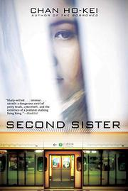 SECOND SISTER by Chan Ho-kei