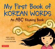 MY FIRST BOOK OF KOREAN WORDS by Henry J. Amen IV