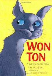 WON TON by Lee Wardlaw