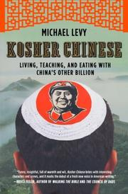 Cover art for KOSHER CHINESE
