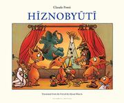 HIZNOBYUTI by Claude Ponti