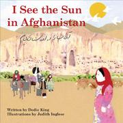 Cover art for I SEE THE SUN IN AFGHANISTAN