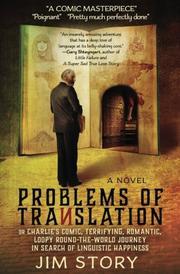 Problems of Translation by Jim Story