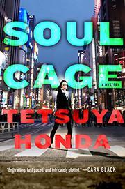 SOUL CAGE by Tetsuya Honda