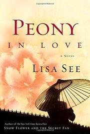 Cover art for PEONY IN LOVE