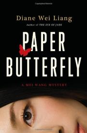 Cover art for PAPER BUTTERFLY