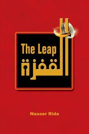 THE LEAP by Nasser Rida