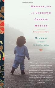 Book Cover for MESSAGE FROM AN UNKNOWN CHINESE MOTHER
