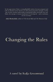 Changing The Rules by Sadja Greenwood