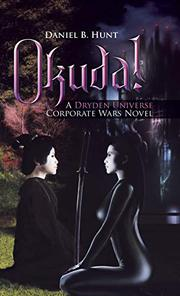 OKUDA! Cover
